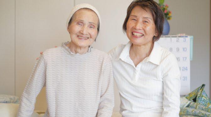 女手一つ母92才と疎遠を続ける兄妹。壁は側で不公平感をまとった相談者