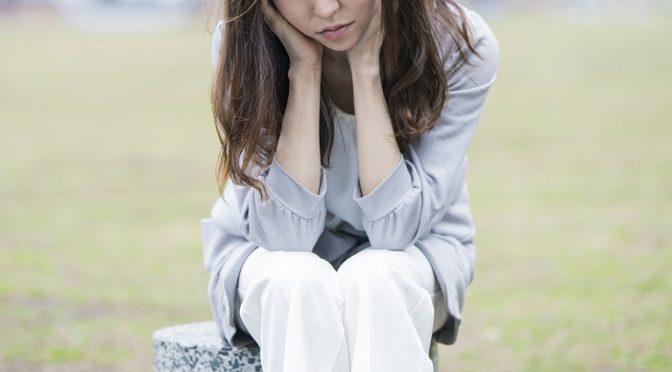 夜中も寝かせず言葉で責める双極性障害(躁うつ病)の夫との今後