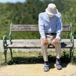生きがいのない退職教員にはキツい三石由起子の予備校引退後の充実人生
