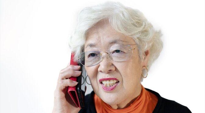 ウルベに返事もしなくなる。口の減らない姑、煽る親戚、耳塞ぐ夫。みんな不幸せ