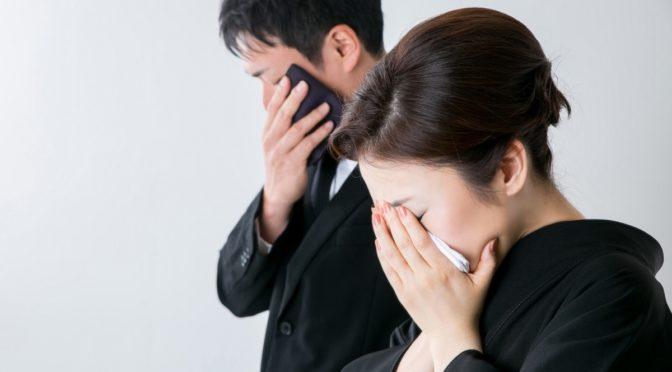 身内の不幸が続く喪失感。男46の女々しさが周りを不幸にする。今こそやせ我慢