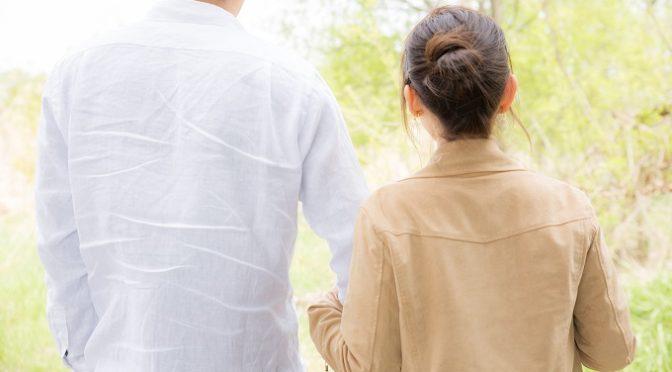 8年不倫がバレない不幸。夫で満たされない束縛願望を外で満たす