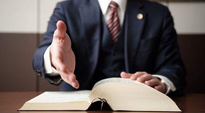 弁護士を避ける不貞カップルの誤解。面倒なダブル不倫賠償のご相談は法律事務所へ