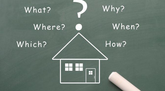 住宅ローン残の有利な名義変更。前々妻、前妻、次妻、畑違いの子供たち‥