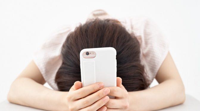 10歳下の夫の携帯に見てしまった酷すぎるセリフの処し方。今井通子vs高橋龍太郎