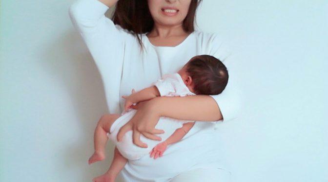 正直者でいたかった女と妊婦をもらった男。赤ん坊を前に2人の心変わり
