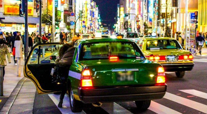 "<span style=""color: #00ccff;""><i class=""fa fa-comment""><span style=""display: none;"">♥</span></i></span>無礼な客に余計な一言。喋らない仕事がしたいボッチのタクシー運転手61歳"